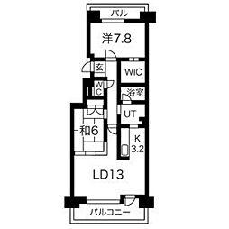 月寒中央駅 8.1万円