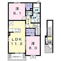 ホワイトローズA[2階]の間取り