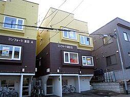 北海道札幌市清田区清田三条1丁目の賃貸アパートの外観