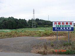 神立駅 0.3万円