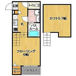 野芥新築 アパート[1階]の間取り