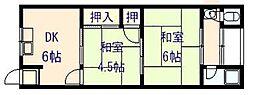 栄マンション[3階]の間取り