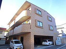 清和マンション[3階]の外観