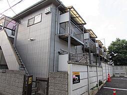 東京都目黒区中町2丁目の賃貸アパートの外観