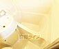 風呂,1K,面積20m2,賃料3.2万円,JR東海道・山陽本線 長岡京駅 徒歩5分,阪急京都本線 長岡天神駅 徒歩15分,京都府長岡京市神足2丁目