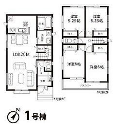 常盤平駅 2,780万円