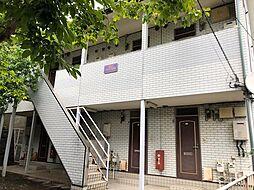 第二フラッツ横浜[103号室]の外観