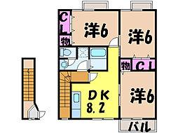 愛媛県松山市針田町の賃貸アパートの間取り