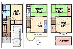 中書島駅 1,180万円
