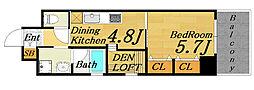 ARROW FIELDS2番館[7階]の間取り