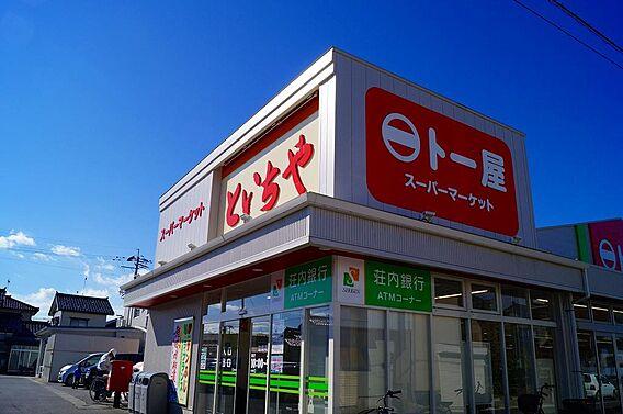 ト一屋新橋店6...