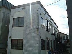 東札幌駅 3.0万円