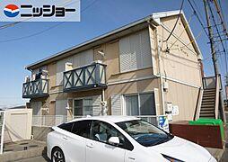 サンハイツ A棟[2階]の外観