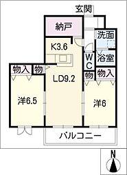 シャインコート[2階]の間取り