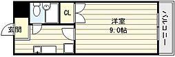 グロリアハイツ[4階]の間取り