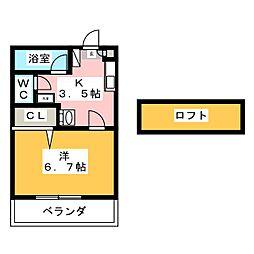 AII PALACEII[2階]の間取り