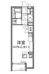 クレイノガーデンハイツWADA[2階]の間取り