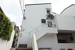 西ヶ原駅 11.0万円