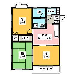 エトワール太田B[2階]の間取り