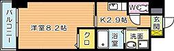 フレンテ二島II[5階]の間取り