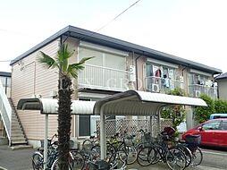 東京都国立市富士見台4丁目の賃貸アパートの外観