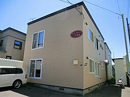 北海道札幌市豊平区福住一条4丁目の賃貸アパートの外観