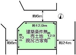 阪急京都本線 桂駅 バス17分 新林センター前下車 徒歩2分