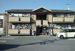 岡山県倉敷市児島味野城1丁目の賃貸アパートの外観