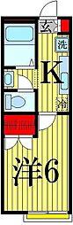 クリスタル竹の塚[2階]の間取り