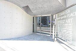 CHIKUSA AVANT-GARDE PLEACE[8階]の外観