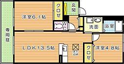 エトワールII[1階]の間取り