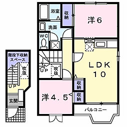 ルミエールI[2階]の間取り