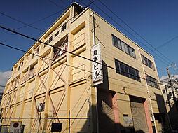 第三倉本ビル[3階]の外観