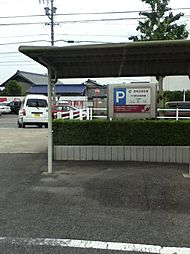 岡崎信用金庫中島支店まで徒歩約15分