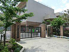平山小学校 940m