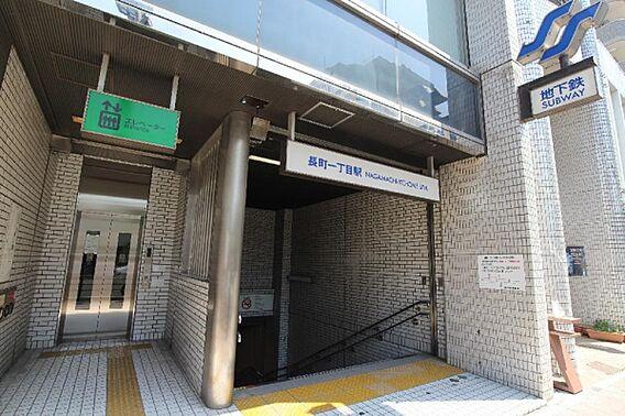 長町一丁目駅8...