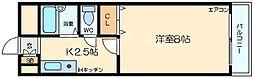 ノルデンハイム新北野[5階]の間取り
