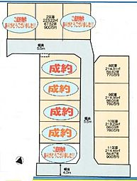 熊谷市樋春 全11区画分譲地(9区画) 江南南小学校・江南中学校