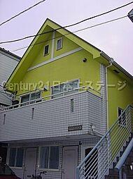 東京都品川区旗の台5丁目の賃貸アパートの外観
