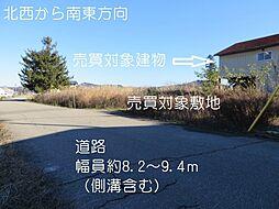 湯沢市金谷字白籏
