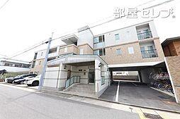 覚王山駅 11.9万円