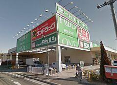 サンドラッグ 八王子片倉店(337m)
