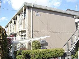 聖和ハイム[2階]の外観