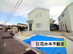 高蔵寺駅 2,690万円