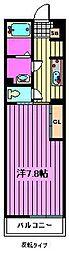 リブリ・大宮[2階]の間取り