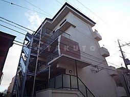 モリトマンション[5階]の外観
