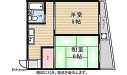 三澤ハイツ