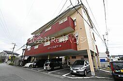 吉成駅 2.9万円