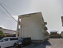 野知マンションB[1階]の外観