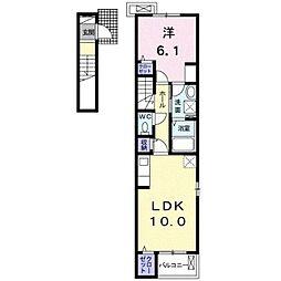 西武多摩湖線 萩山駅 徒歩6分の賃貸アパート 2階1LDKの間取り